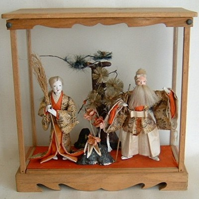 Japanese Antiques