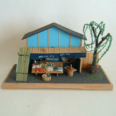 Miniature Fish Shop