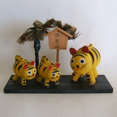 Japanese Wooden Tiger Family