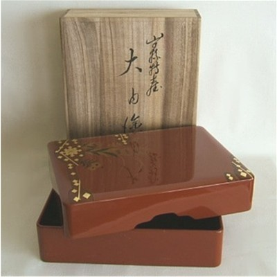 Ouchi Lacquerware Japanese Wood Letter Box