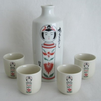 Japanese Sake Bottle & 4 Cups, Narugo