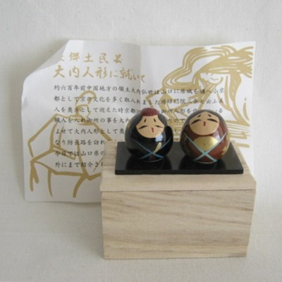 "Ouchi Lacquerware Doll Pair, 7/8"", Box"
