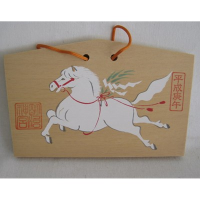 ON HOLD: Ema Japanese Prayer Board, Year of the Horse
