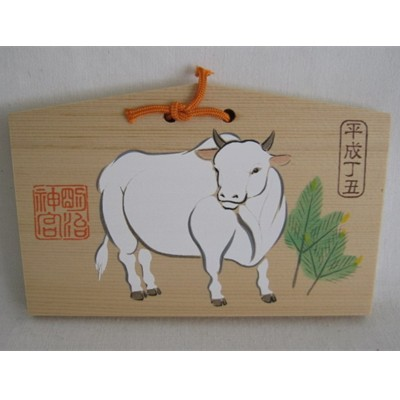 Ema Japanese Prayer Board, Year of the Ox