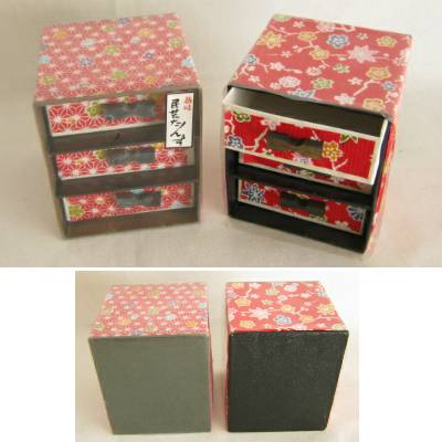 Vintage Japanese Paper Drawers, Lot of 2 (#2)