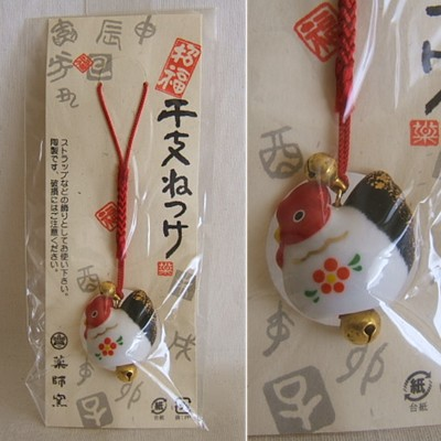 Cell Phone Strap (Fob) w/Japanese Zodiac Rooster Charm