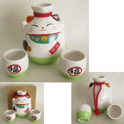 Maneki Neko Sake Set, Green, MIB