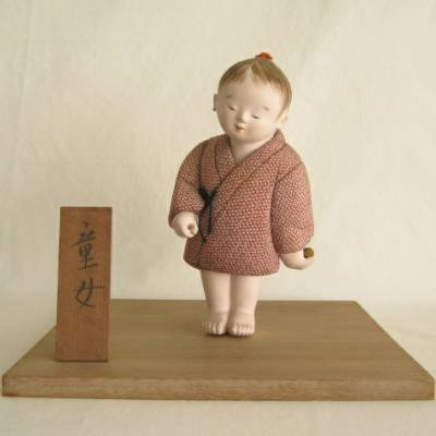 "Clay w/Kimekomi ""Little Girl"" Japanese Doll"
