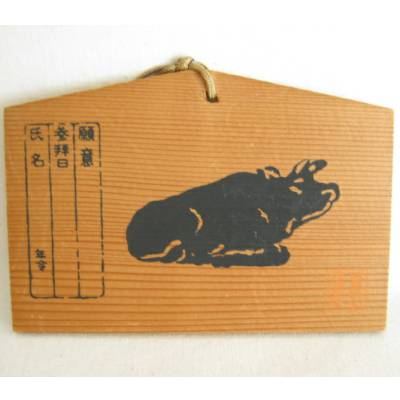 Ema Japanese Prayer Board, Ox (#31152)
