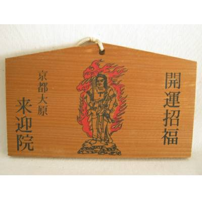 Ema Japanese Prayer Board, Deity (#31313)