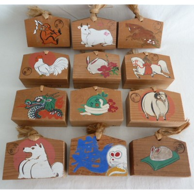 Ema Japanese Prayer Board, Complete Zodicac Animal Set #32751