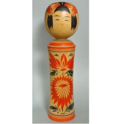 Narugo Traditional Kokeshi, 11-7/8""