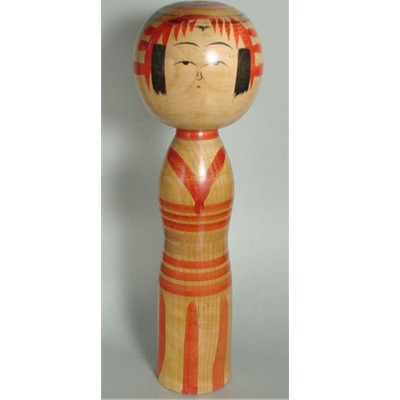 Yajiro Traditional Kokeshi, 12-1/4""