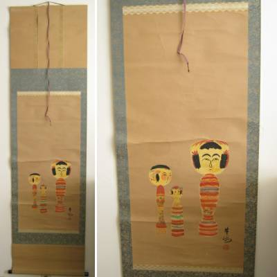 Kokeshi Scroll, Original, OLD