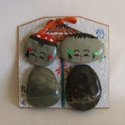 Rock Japanese Kokeshi on Plaque