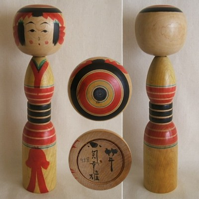 Yajiro Traditional Kokeshi, 9-1/2""