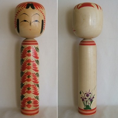 Togatta Traditional Kokeshi, 18""