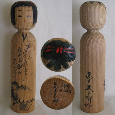 Matagoro Japanese Kokeshi #2, Carved, 14-1/4""