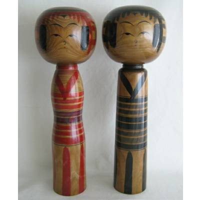 Yajiro Traditional Kokeshi Pair, 14-5/8""