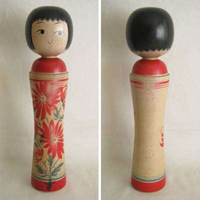 Narugo (Ginzan) Traditional Kokeshi, Izu, Water Damage