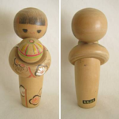 Creative Kokeshi w/Ball?, 6-5/8""