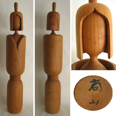ON HOLD: Modern Creative Kokeshi, Shouzan, Natural, 17-1/4""