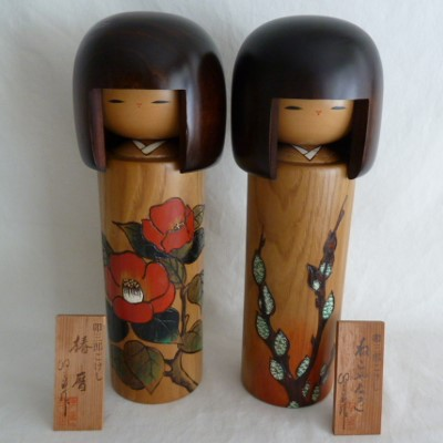 Modern Creative Kokeshi, Usaburo, Lot of 2 #73073
