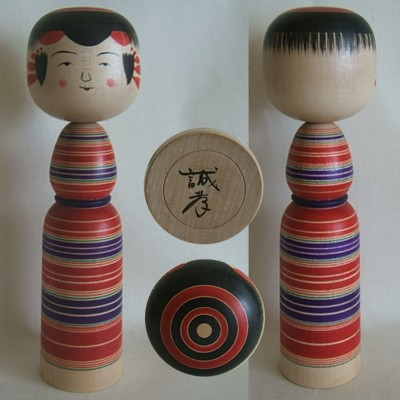 Sato Yajiro Traditional Japanese Kokeshi, Red Constricted, 8-1/2