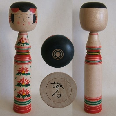 Yajiro Traditional Japanese Kokeshi, Constricted Waist, 9-1/2""