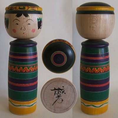 Yajiro Traditional Japanese Kokeshi, Blue Stocky, 6""