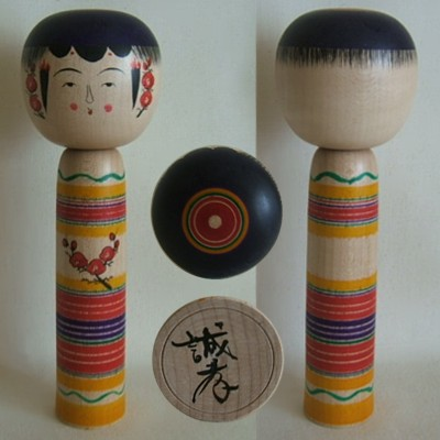 Sato Yajiro Traditional Japanese Kokeshi, plum, 7-1/4""