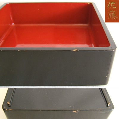 Antique Japanese Lacquered Jubako, 5 Boxes