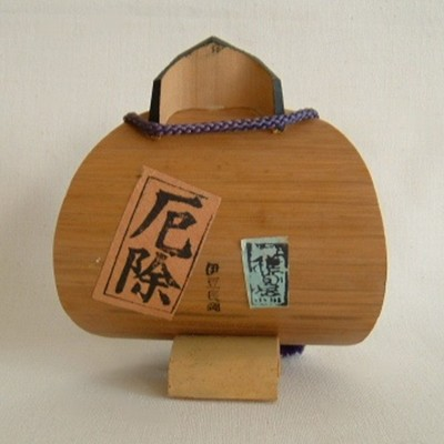 Tengu Folk Craft Wooden Face Toy(?)