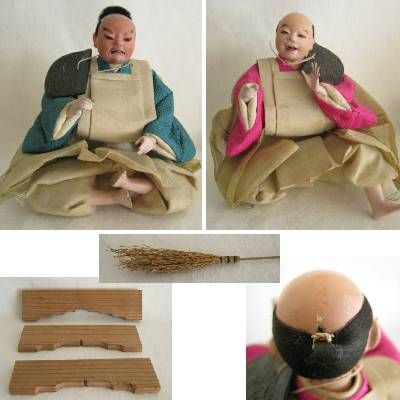 "Antique Japanese Costume Doll, ""Jicho"" Set"