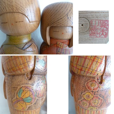 "ON HOLD: Modern Creative Kokeshi, Miyagawa Pair, 13""+14"" #73205"
