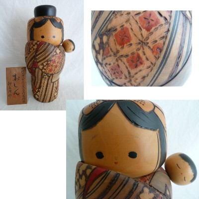 "ON HOLD: Modern Creative Kokeshi, Kobayashi, ""Oshin"" #73238"