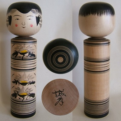 Yajiro Traditional Japanese Kokeshi, Pair