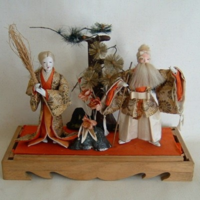 Antique Japanese Dolls, Takasago Couple w/Case