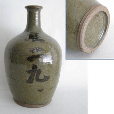 Sake Jug/Bottle, Antique Japanese Folkcraft