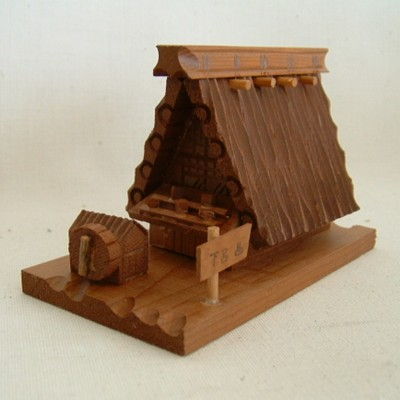 Shirakawagou Miniature Home, Small Model, MIB