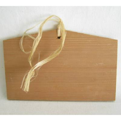 Ema Japanese Prayer Board, Snake (#30823)