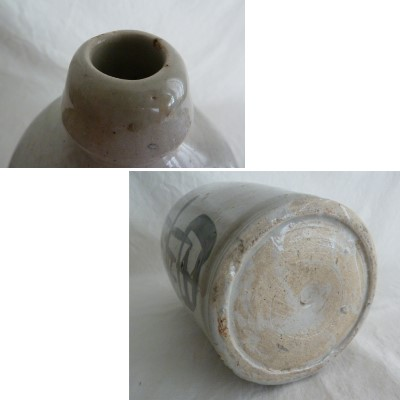 Sake Jug/Bottle, Antique Japanese Folkcraft #31260