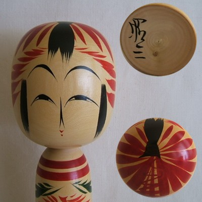 Togatta Traditional Kokeshi, 12""
