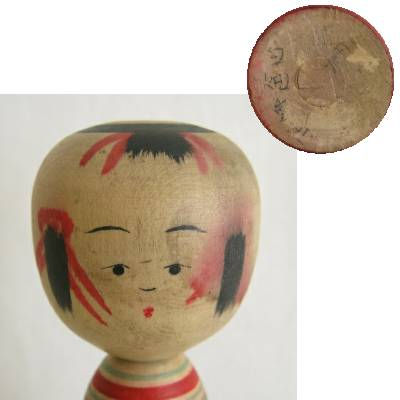 Hijiori Traditional Kokeshi, OLD, RARE