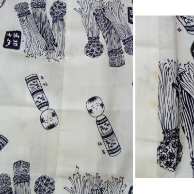Cotton Yukata w/Kokeshi, Unused, Medium*