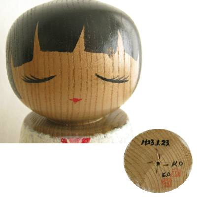 Creative Kokeshi, Wintry, 9-1/8""