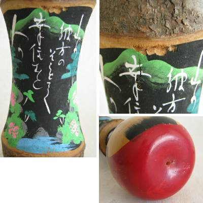 Creative Kokeshi, Apple Head, 9-1/4""