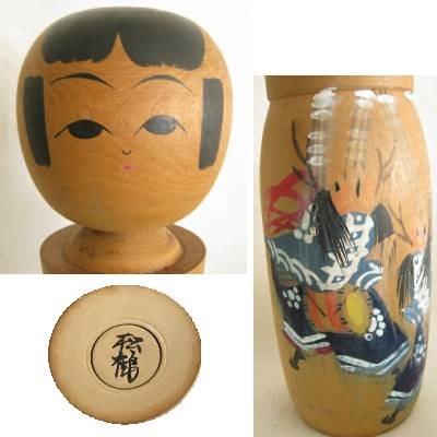 Creative Kokeshi, Deer Dancers, 14""