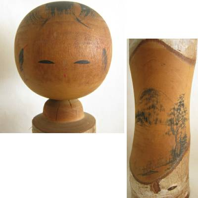 Creative Kokeshi, Scenery & Bark, 11-3/4""