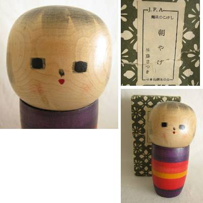 Modern Creative Kokeshi, Stripes, 5-5/8""